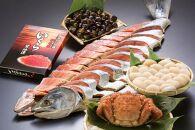 新巻鮭2.5kgいくら醤油漬500gホタテ貝柱500gしじみ500g毛ガニ1尾まるごとセット