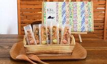 COCCALAのパティシエがお届けするフランス洋菓子フロランタン7本入【くのいち好みの美し里山ふろらんたん】