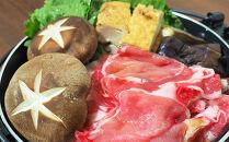 北海道産 地養豚ロースとんかつ・すき焼きセット1kg<肉の山本>