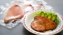 【ふるさと納税】まぐろ屋さんが厳選した 極上メカジキステーキ用 1.25kg(250g×5パック)