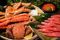 <オホーツク産>超美味オホーツク3大蟹とイクラ・タラコセット(網走加工)