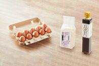 究極の卵かけご飯セット!茜たまご10個×龍の瞳(有機栽培・白米)450g×公式醤油