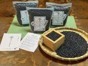 黒もち米(玄米)さよむらさき 500g×3袋