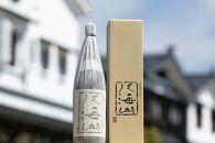 越後の名酒「八海山」新大吟醸【一升瓶1800ml】
