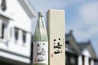 越後の名酒「八海山」純米大吟醸【一升瓶1800ml×3本】