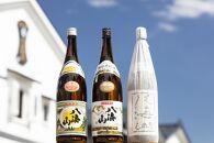 「八海山」3種詰合せAセット1800ml(清酒、特別本醸造、新大吟醸)