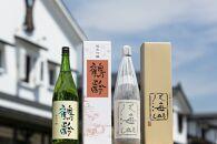 越後の名酒「鶴齢」純米吟醸・「八海山」新大吟醸一升瓶セット