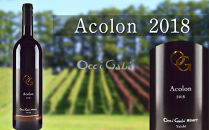 【OcciGabiWinery】アコロン2018