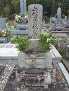 墓石クリーニング(コーティング付き)