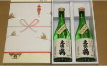 OK024 和紙の純米酒オリジナルセット720ml×2本(ギフト箱入り)