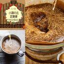自家焙煎【定期便6回】毎月お届け「小淵の丘ブレンド」200g当日焙煎・コーヒー豆を挽いて届けします