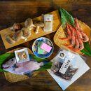 近江町市場から食のプロがお届け「ゆるのみのハコ」金沢市ふるさと納税限定セット