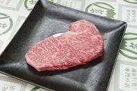 【近江牛】サーロインステーキ1枚(200g)《近江牛A5ランクメス牛一頭買い みのや》