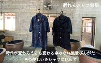 琉球びんがたの型紙デザインから生まれた藍染めシャツ(Lサイズ)