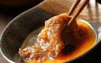 北海道産 和牛ロースすき焼き肉500g<肉の山本>