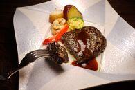 【美味しい森林保全】特撰黒ハンバーグ150g×5食セット【キコリの炭】