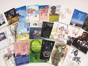 「あなたの本お作りします」自費出版9万円クーポン券