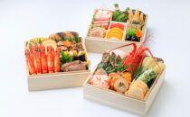 【数量限定】おせち料理三段重【12月31日お届け限定】