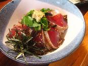 焼津炭火炙りかつお(タタキ)約2kg詰合せ