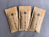 群馬県伊勢崎市産『いせさき蓮の葉茶』