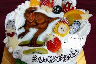 【葵ベーカリー】オーダーメイドケーキ(生クリーム)