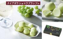ルタオチョコレート3種セット