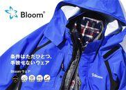 ゴアテックス採用の高機能フィールドウェアBloomジャケット【ロイヤルブルー 3Lサイズ】