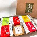 「特選大保納豆詰め合わせ」サン食品工業