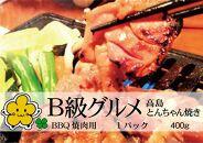 ◆B級グルメ高島とんちゃん焼き味付けかしわ鶏肉1パック400g冷凍