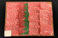 【肉屋くらは】近江牛焼肉用300g