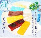 北海道・新ひだか町からスイーツお届け(全3回)頒布会 4月から3回発送