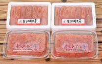 ①博多まるきた水産無着色辛子明太子1.1kg【無着色明太子詰め合わせ】