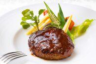 土佐あかうし100%ハンバーグステーキ(自家製ソース2種)150g×2個