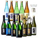 【ポイント交換専用】七賢全種類飲み比べ720ml×12本セット+スパークリングストッパー