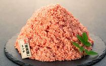 かごしま黒豚「優美豚」ミンチ 2kgセット