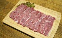 【黒牛の里】知多牛モモ肉・バラ肉セット350g