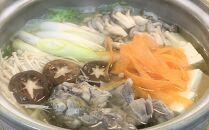 料理屋が作った『すっぽん鍋スープ』