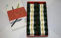 紀州和歌山のあせ葉寿司鯛と鮭 各7個ずつ  化粧箱入り