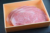 長崎県産和牛A5等級 牛ロースサ-ロインステーキ 200g×3枚