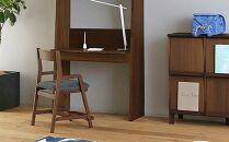 高野木工セレストチェアウォルナット生地:CHART6チャコールグレー