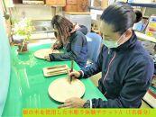 DX04【平日限定】栃の木を使用した木彫り体験チケットA(1名様分)