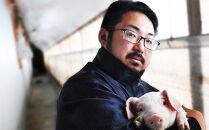 【北島麦豚】余市町ブランドポーク料理好きにはたまらないバラブロック4kg