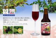 【数量限定】浦添市制50周年カクテル『Cheers!(乾杯)』