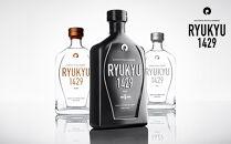 【琉球泡盛】RYUKYU1429(3本セット)