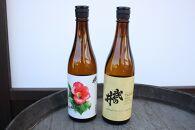 純米吟醸酒 椿酵母仕込み&純米酒ひとごこち 武の井酒造 日本酒720ml×2 飲み比べ2本セット