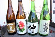北杜市内4酒蔵の日本酒4本セット 720ml×4