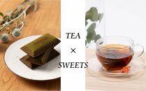 和紅茶とフィナンシェのギフト