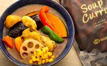 チキンレッグ入りスープカレーセット(6食入り)