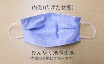 夏用マスクひんやり冷たい冷感マスクM-CLOTH冷感素材の夏用マスク(Q-max0.389でヒンヤリ感MAX)3枚セット