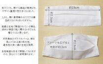 マスクカバー蒸れない吸水速乾洗えるマスク用カバー2枚組×3セット